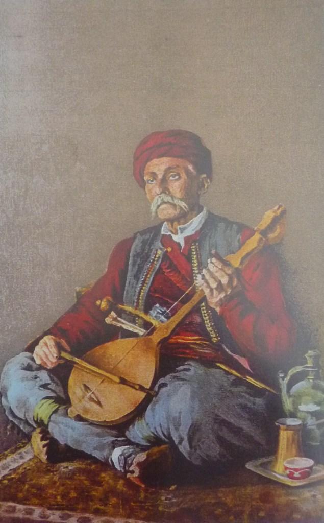 Музыкант. Автор фото неизвестен, public domain