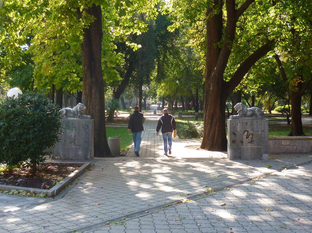 Городской парк. Фото: Елена Арсениевич, CC BY-SA 3.0