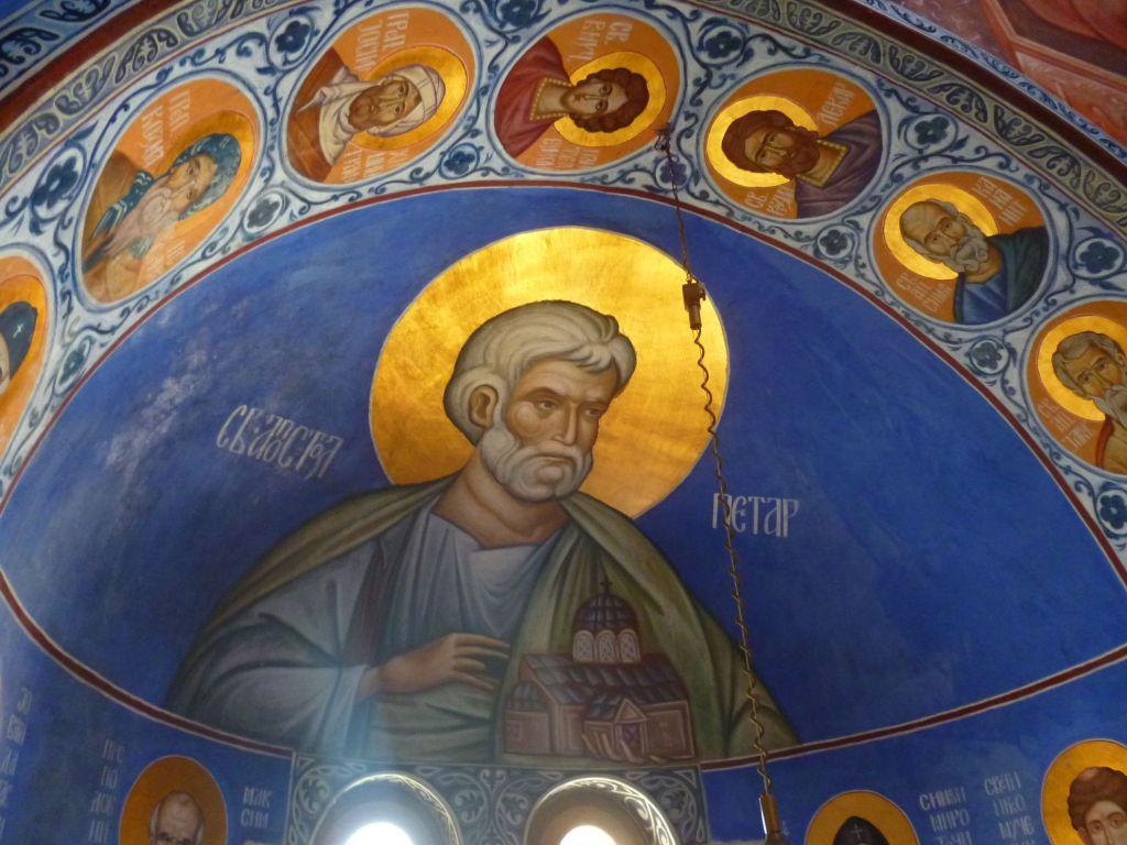 Св. Петр. Фото: Елена Арсениевич, CC BY-SA 3.0