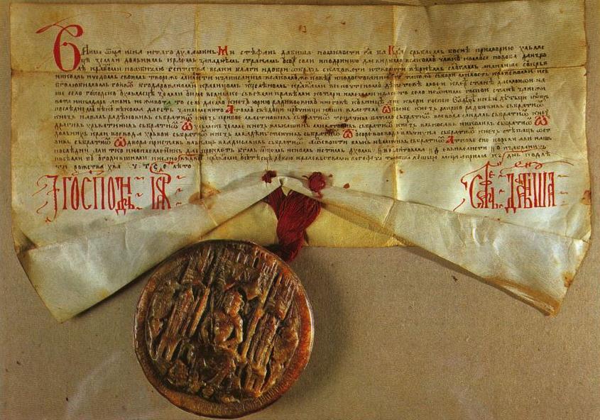 Грамота, подписанная Степаном Дабишей. King Dabiša of Bosnia, CC BY-SA 3.0.