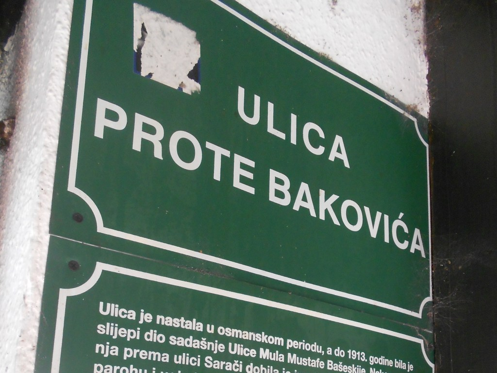 Улица Проте Баковича. Фото: Елена Арсениевич, CC BY-SA 3.0