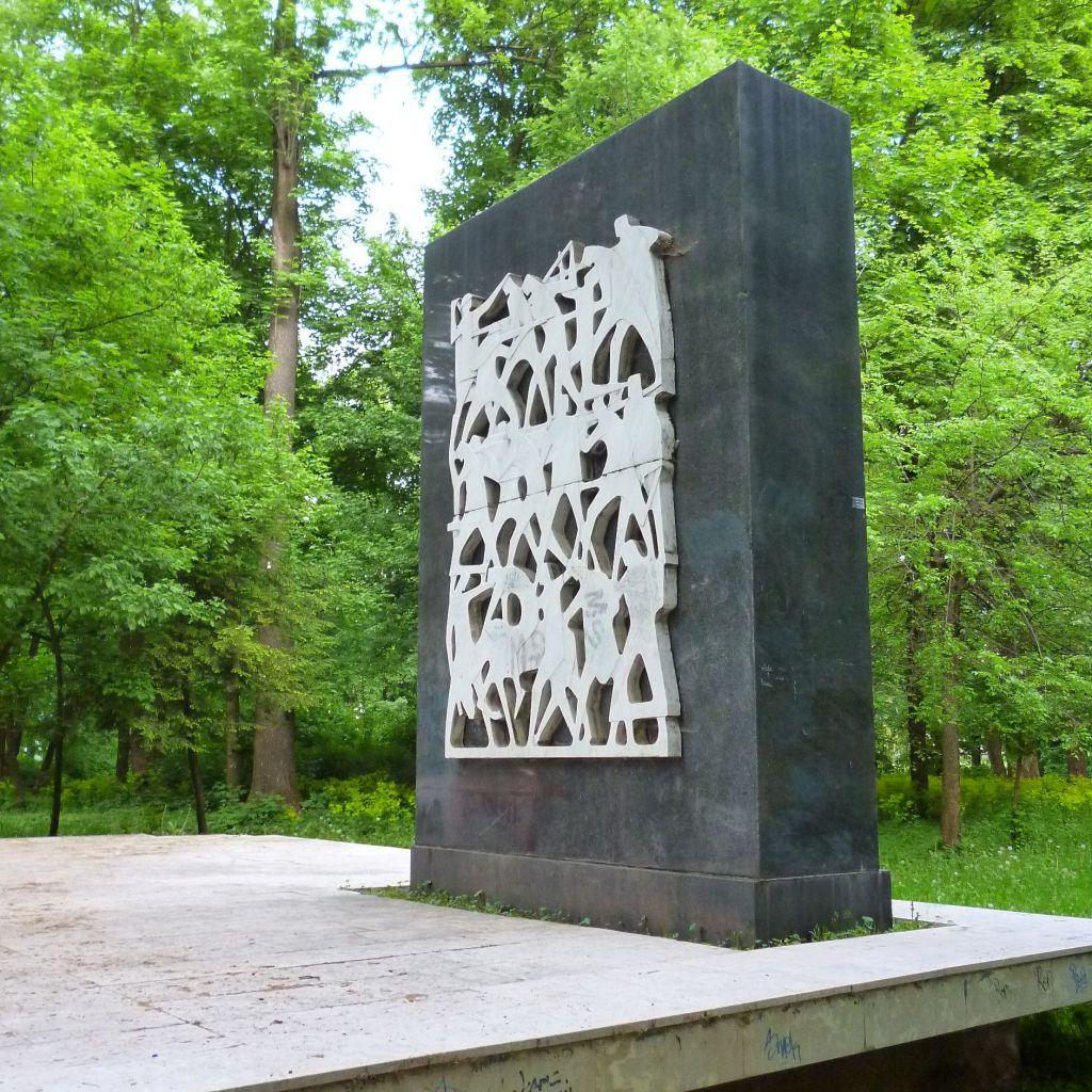 Памятник бойцам народно-освободительной войны в Илидже. Фото: Елена Арсениевич, CC BY-SA 3.0