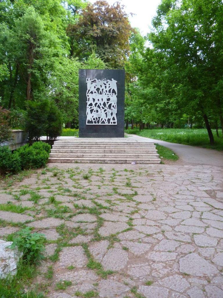 Памятник в Илидже. Фото: Елена Арсениевич, CC BY-SA 3.0