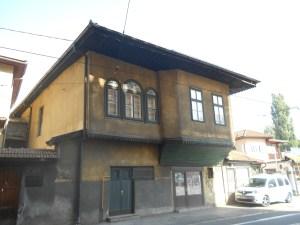 Дом османских времён. Фото: Елена Арсениевич, CC BY-SA 3.0