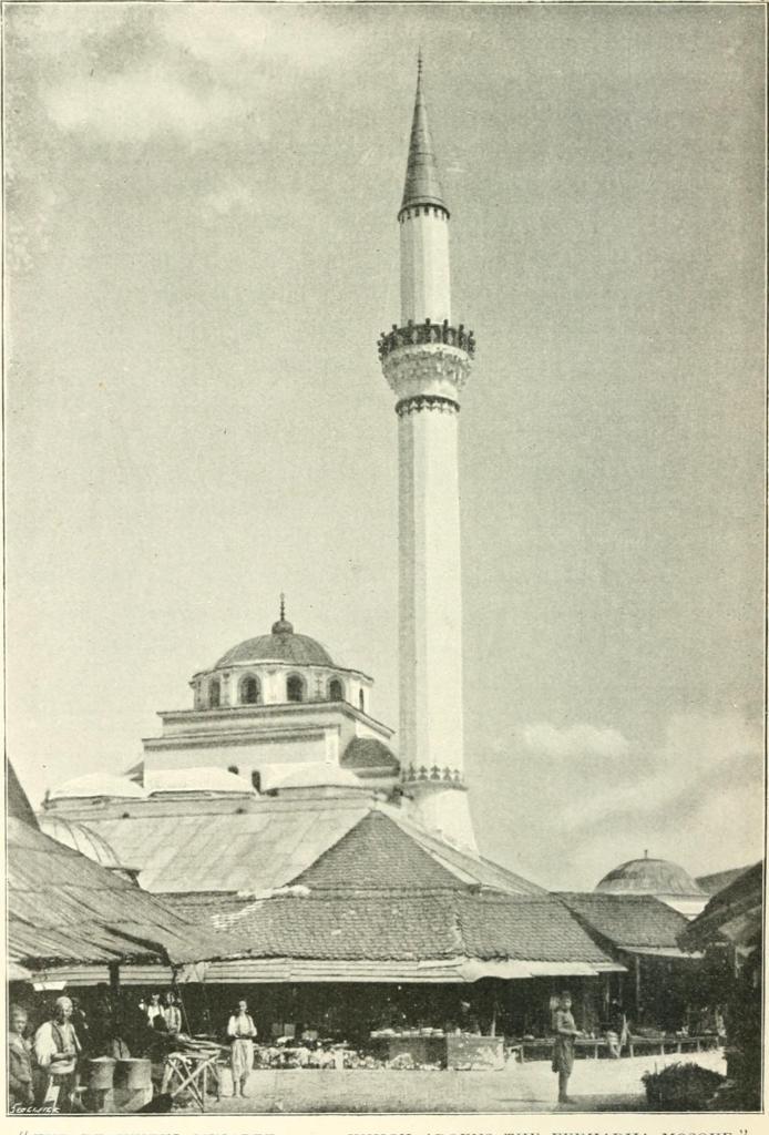 Мечеть Ферхадия в Баня Луке. Internet Archive Book Images, No copyright