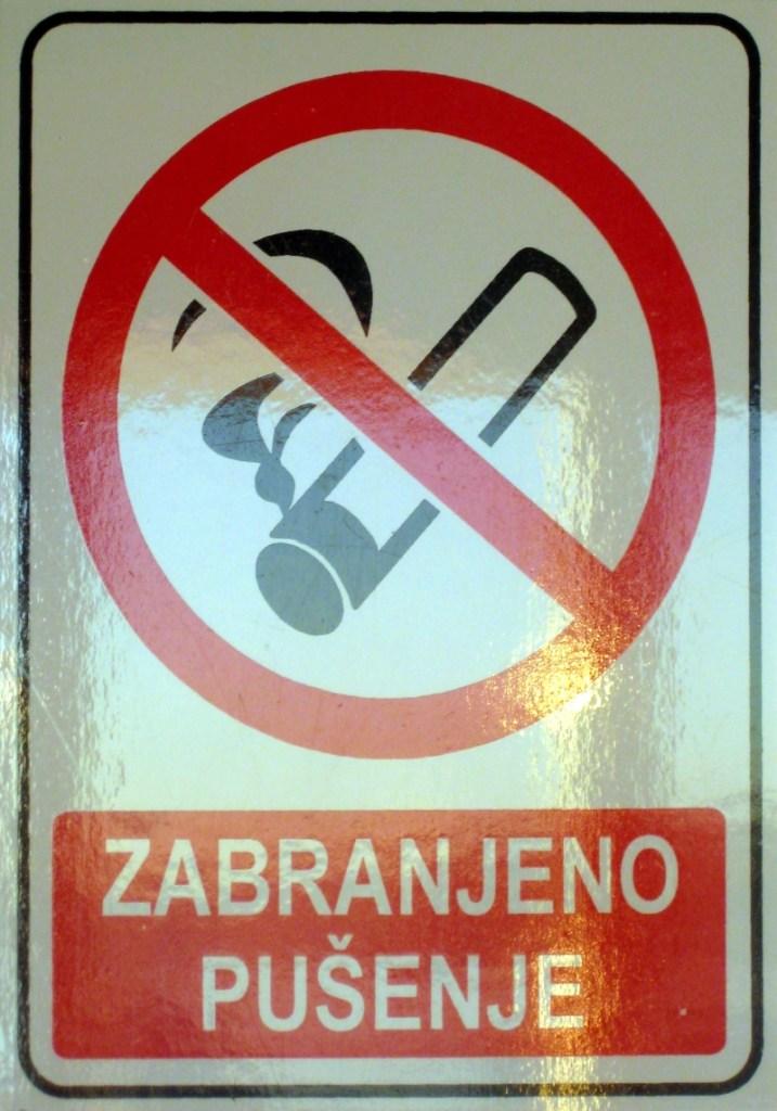 «Курение запрещено». Фото: Roberta F., CC BY-SA 3.0