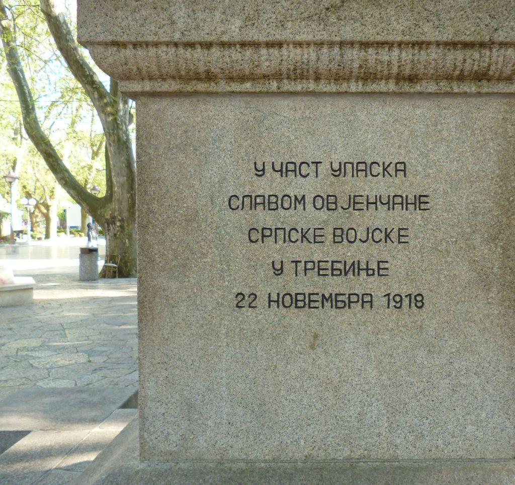 Основание памятника освободителям от австрийской оккупации. Фото: Елена Арсениевич, CC BY-SA 3.0