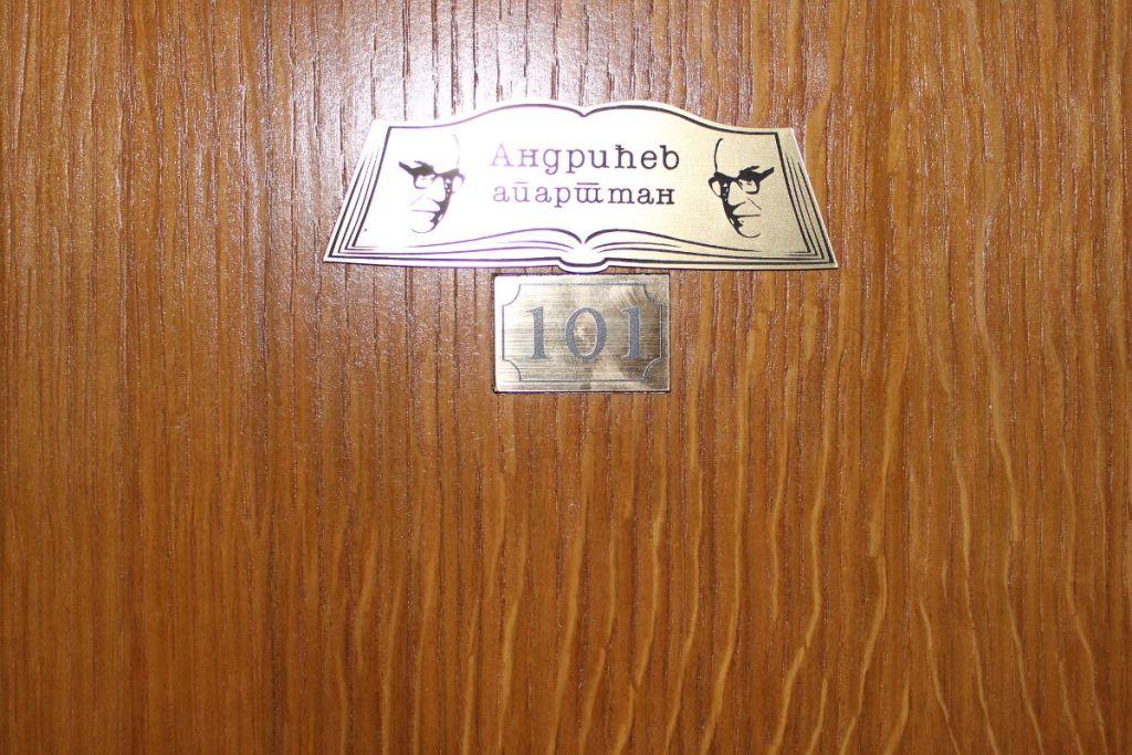 Заветные апартаменты. Фото: Елена Арсениевич, CC BY-SA 3.0