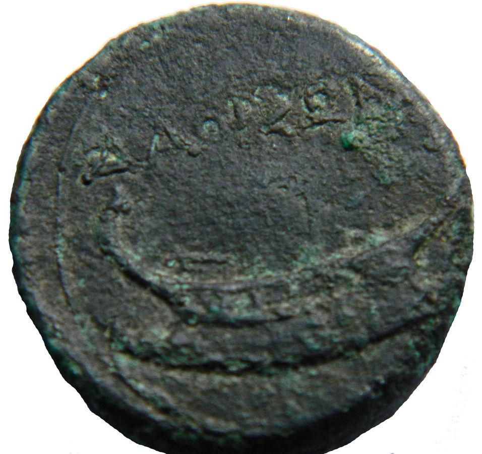 Монетка с ладьёй, найдена в Даорсоне/Градине. Хранится в Земальском музее Боснии и Герцеговины. Фото: Zemaljski muzej BiH, Copyright