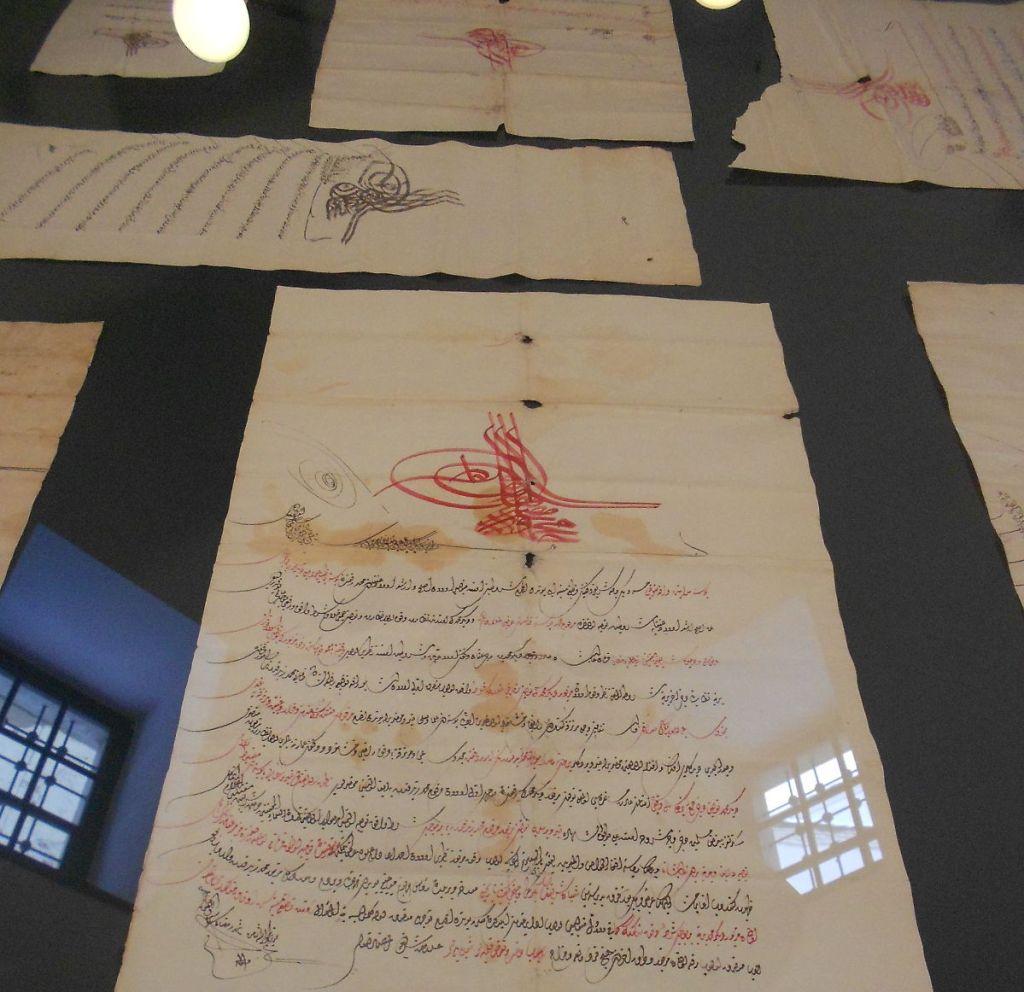 Документы из музея Гази Хусрев-бега. Фото: Елена Арсениевич, CC BY-SA 3.0