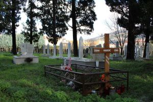 Кладбище Кантаревац в Мостаре. Фото: Елена Арсениевич, CC BY-SA 3.0