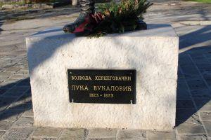 Табличка на памятнике. Фото: Елена Арсениевич, CC BY-SA 3.0