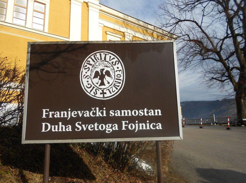 Францисканский монастырь Святого Духа в Фойнице. Фото: Елена Арсениевич, CC BY-SA 3.0