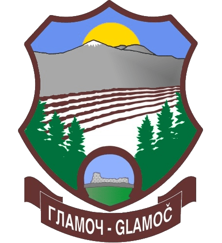 Герб Гламоча. Фото: Municipality of Glamoč, public domain