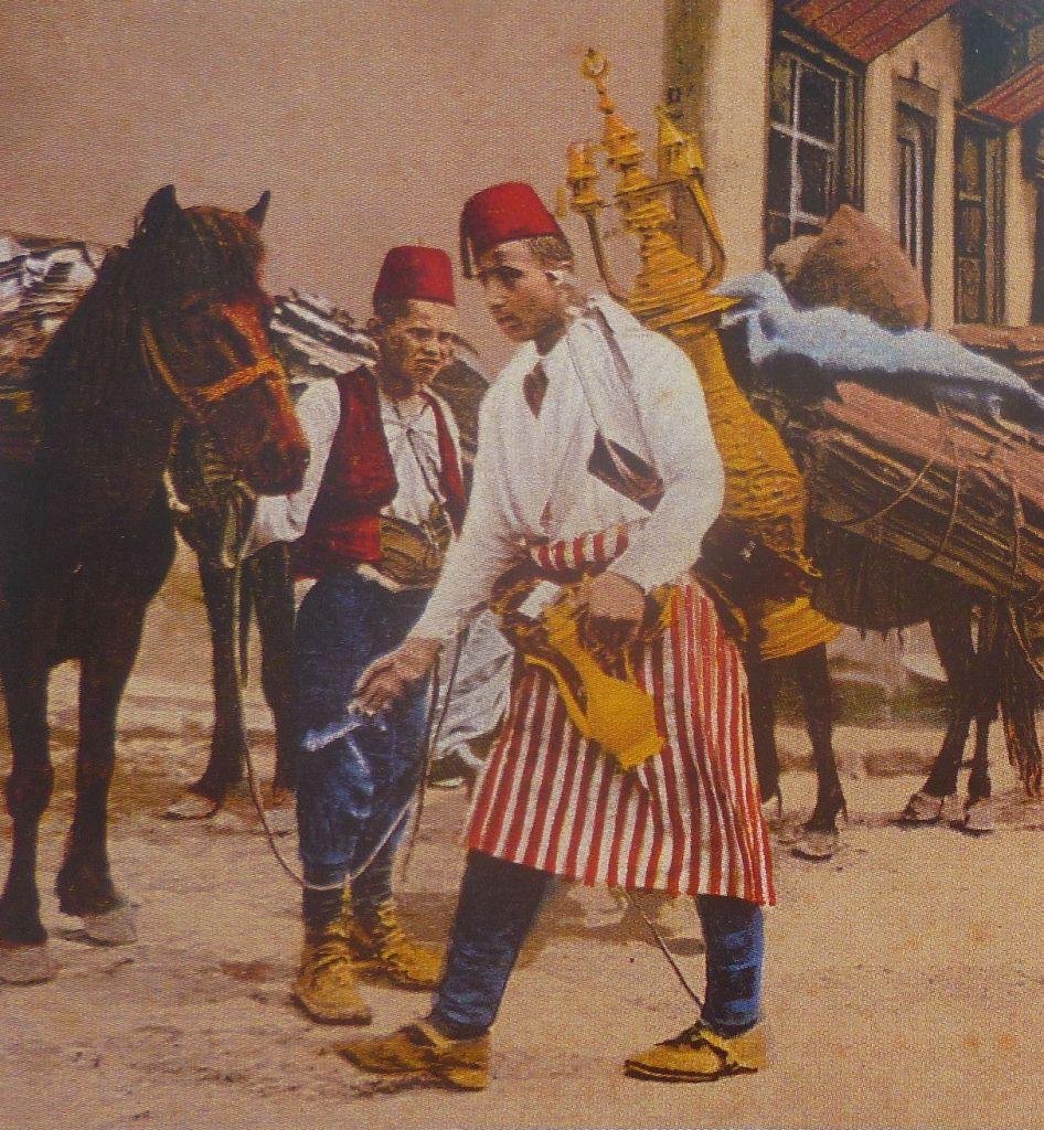 Продавец бозы на старой фотографии