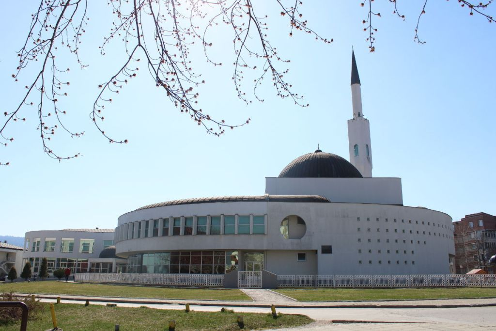 Исламский центр принцессы Ал-Джевхере. Фото: Елена Арсениевич, CC BY-SA 3.0