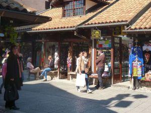 Сараево, Башчаршия. Фото: Елена Арсениевич, CC BY-SA 3.0