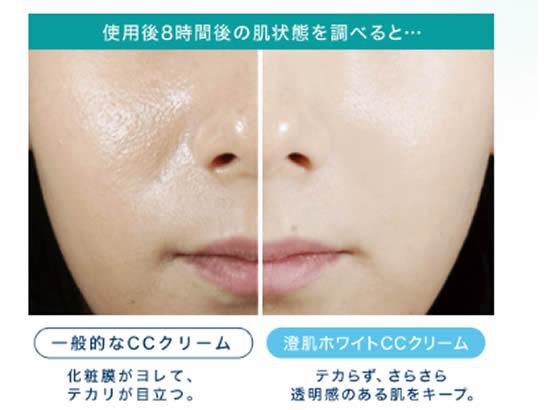 テカらずさらさら、透明感のある肌をキープ