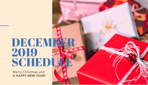 営業スケジュール|2019年12月