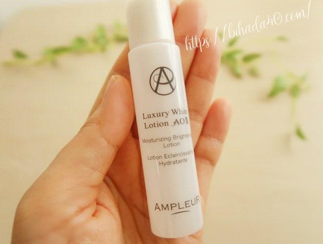 ラグジュアリーホワイトローションAOⅡ(化粧水)