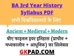 ba 3rd year history syllabus