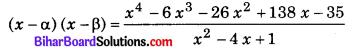 Bihar Board Class 10 Maths Solutions Chapter 2 बहुपद Ex 2.4 Q4