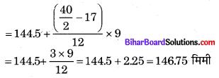 Bihar Board Class 10 Maths Solutions Chapter 14 सांख्यिकी Ex 14.3 Q4.3