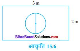 Bihar Board Class 10 Maths Solutions Chapter 15 प्रायिकता Ex 15.1 Q20