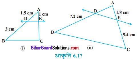Bihar Board Class 10 Maths Solutions Chapter 6 त्रिभुज Ex 6.2 Q1