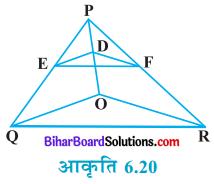 Bihar Board Class 10 Maths Solutions Chapter 6 त्रिभुज Ex 6.2 Q5