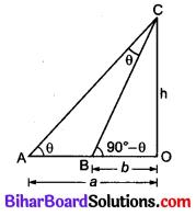 Bihar Board Class 10 Maths Solutions Chapter 9 त्रिकोणमिति के कुछ अनुप्रयोग Additional Questions LAQ 5