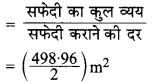 Bihar Board Class 9 Maths Solutions Chapter 13 पृष्ठीय क्षेत्रफल एवं आयतन Ex 13.8