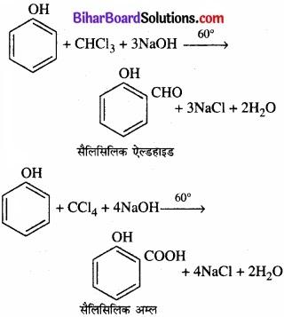 BIhar Board Class 12 Chemistry Chapter 11 ऐल्कोहॉल, फ़िनॉल एवं ईथर img-15