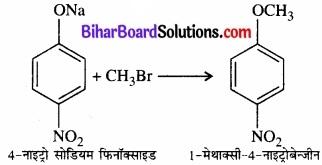 BIhar Board Class 12 Chemistry Chapter 11 ऐल्कोहॉल, फ़िनॉल एवं ईथर img-19