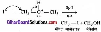 BIhar Board Class 12 Chemistry Chapter 11 ऐल्कोहॉल, फ़िनॉल एवं ईथर img-62
