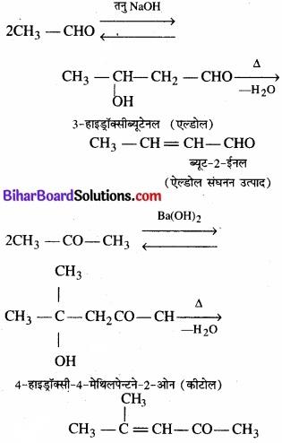 BIhar Board Class 12 Chemistry Chapter 12 ऐल्डिहाइड, कीटोन एवं कार्बोक्सिलिक अम्ल img-14