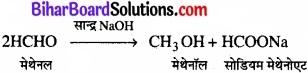 BIhar Board Class 12 Chemistry Chapter 12 ऐल्डिहाइड, कीटोन एवं कार्बोक्सिलिक अम्ल img-26