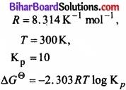 Bihar Board Class 11 Chemistry chapter 6 ऊष्मागतिकी