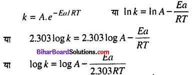 Bihar Board 12th Chemistry Model Question Paper 4 in Hindi - 10