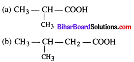 Bihar Board 12th Chemistry Objective Answers Chapter 12 Aldehydes, Ketones and Carboxylic Acids 13
