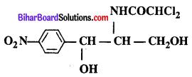 Bihar Board 12th Chemistry Objective Answers Chapter 16 दैनिक जीवन में रसायन 1