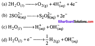 Bihar Board 12th Chemistry Objective Answers Chapter 3 वैद्युतरसायन 15