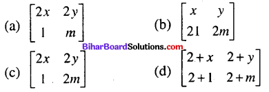 Bihar Board 12th Maths Model Question Paper 1 in English Medium - 1