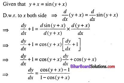 Bihar Board 12th Maths Model Question Paper 1 in English Medium - 13