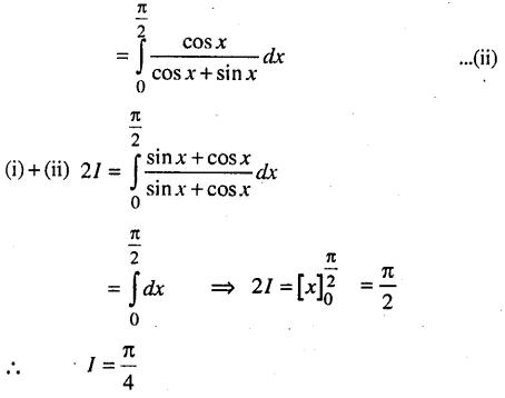 Bihar Board 12th Maths Model Question Paper 1 in English Medium - 17