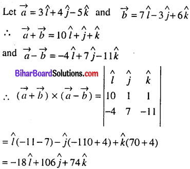 Bihar Board 12th Maths Model Question Paper 1 in English Medium - 20