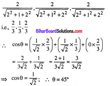 Bihar Board 12th Maths Model Question Paper 1 in English Medium - 22