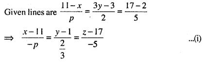 Bihar Board 12th Maths Model Question Paper 1 in English Medium - 23