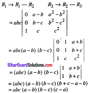 Bihar Board 12th Maths Model Question Paper 1 in English Medium - 28