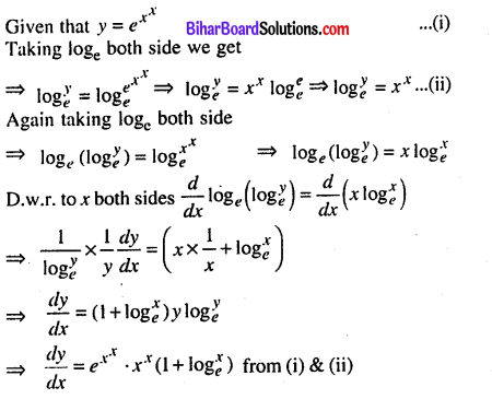 Bihar Board 12th Maths Model Question Paper 1 in English Medium - 30